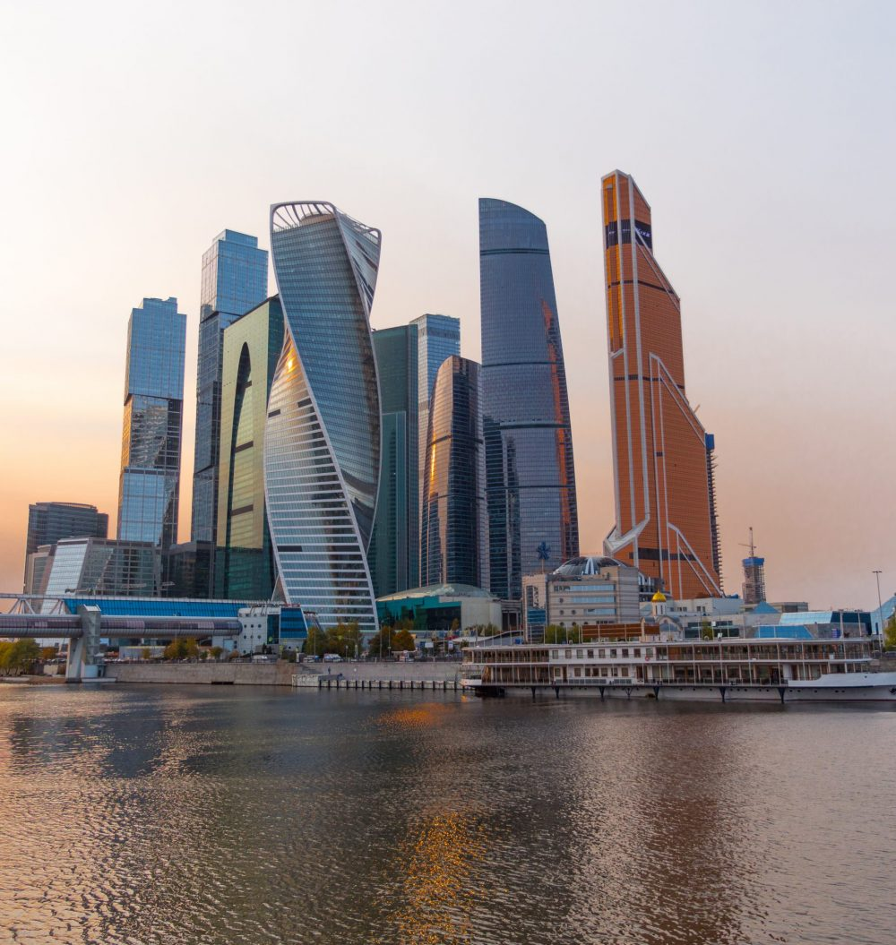 Moscow Modern buildings of glass and steel skyscrapers against the sky